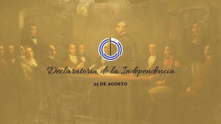Audiovisual especial | Declaratoria de la Independencia